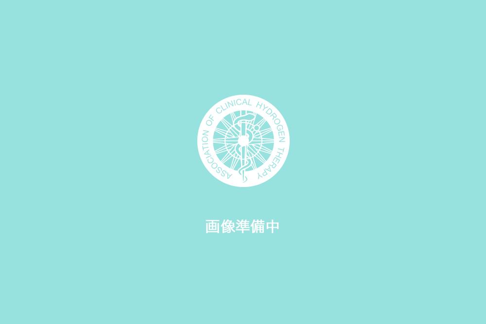 医療法人社団森愛会 鶴見クリニック
